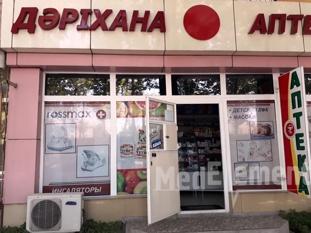 """МЕЙІР ФАРМ"" дәріханасы"