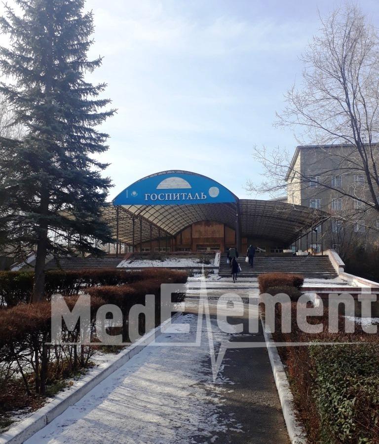 Госпиталь МВД РК