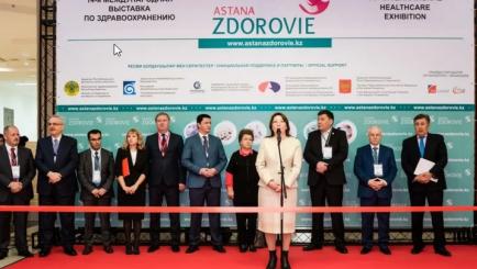 Уже в четверг, 24 октября, начнет работу выставка AstanaZdorovie 2019!