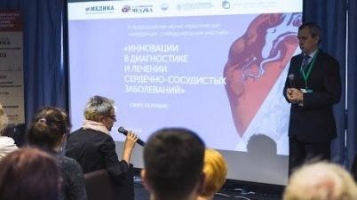 5 кардиологическая конференция МЕДИКА - 18-19 сентября в Санкт-Петербурге