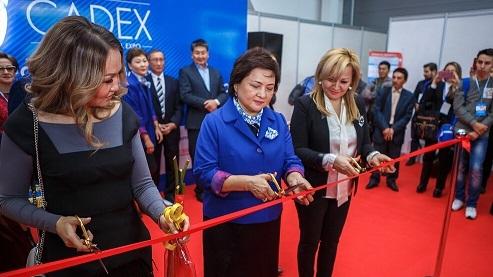 Международная выставка CADEX-2019 пройдет 17-19 октября в Алматы